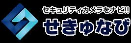 せきゅなび - SecuSTATION